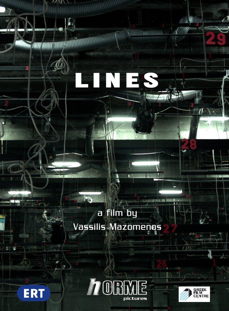 Çizgiler / Lines