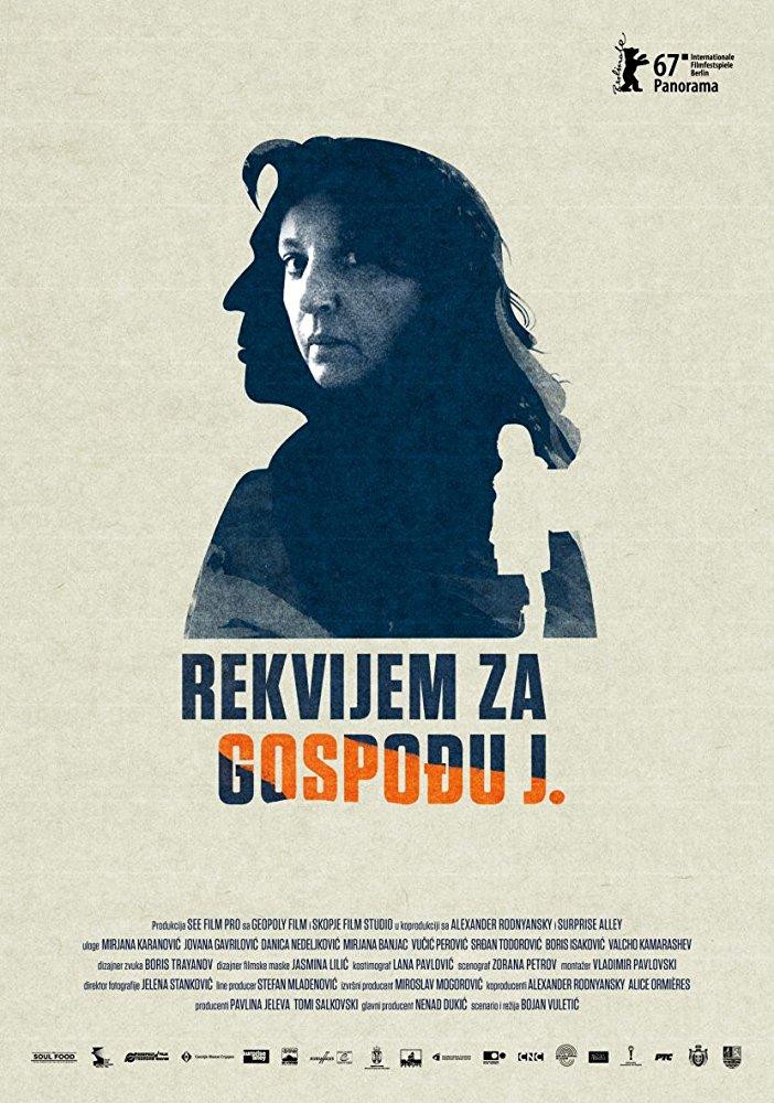 Bayan J İçin Ağıt / Requiem for Mrs. J / Rekvijem za gospodju J