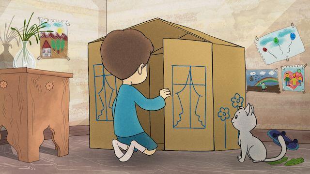 Kutu / The Box