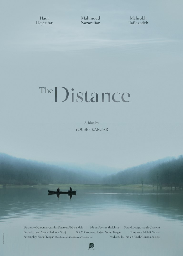Uzaklık / Ara / The Distance