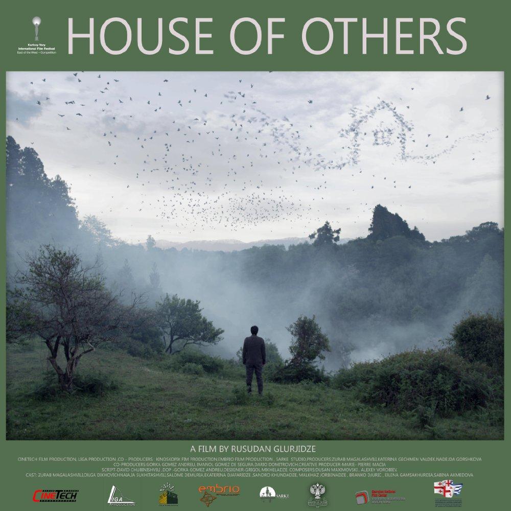 Başkasının Evi / Skhvisi sakhli / House of Others