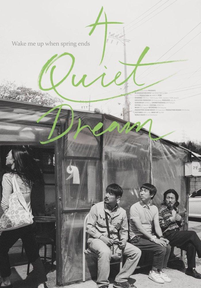 Sessiz Bir Rüya / Chunmong / A Quiet Dream