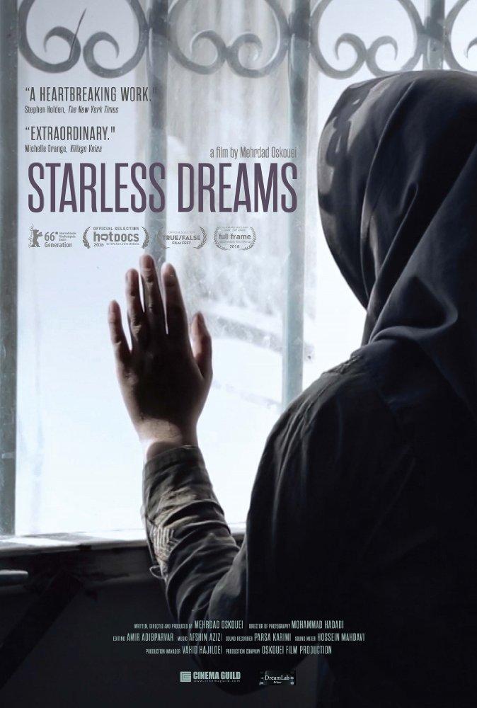Yıldızsız Rüyalar / Royahaye Dame Sobh / Starless Dreams